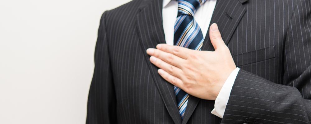 職業紹介責任者講習の認定講師